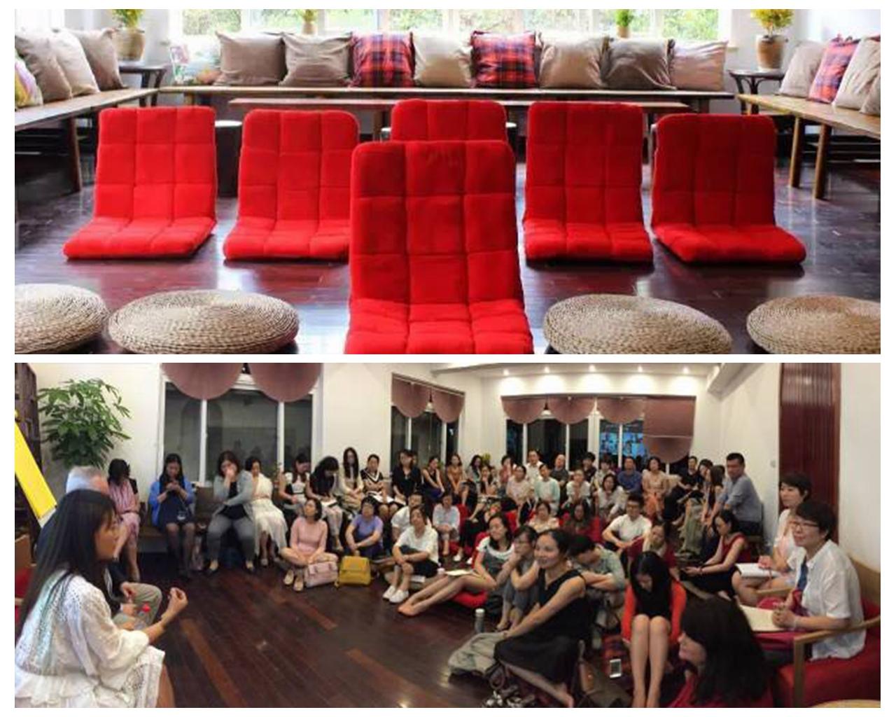 创问中国教练中心二楼教室