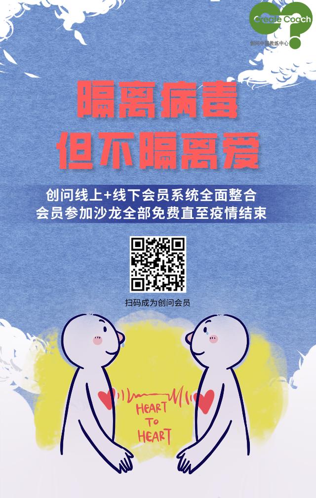 会员沙龙_手机海报_2020-02-10-0.jpeg
